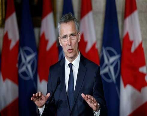 الناتو: الوضع في كابول لا يمكن التنبؤ به