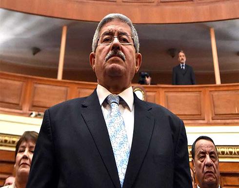 رئيس وزراء الجزائر: 3 خيارات وراء صمودنا أمام صدمة النفط