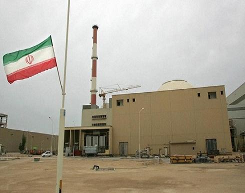 """""""الوكالة الذرية"""": ايران تجاوزت الحد مسموح به لتخصيب اليورانيوم"""