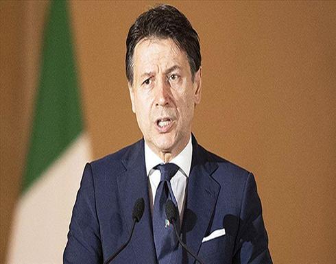 رئيس وزراء إيطاليا يقدم استقالته الثلاثاء
