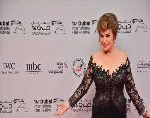 """مصر.. صفية العمري ترد على """"تشوه وجهها"""" (فيديو)"""