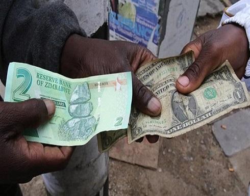 لمنع تداول الدولار الأمريكي .. زيمبابوي تعتقل تجار العملة