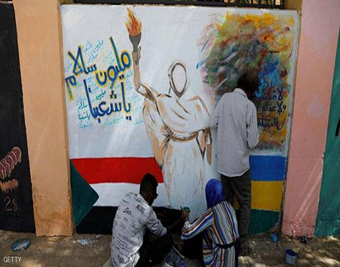 استئناف المفاوضات بين المجلس العسكري والمعارضة في السودان