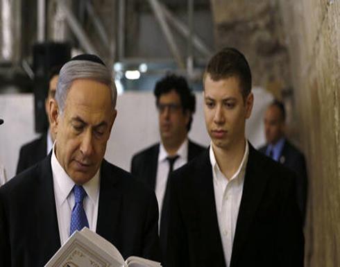 القضاء الإسرائيلي يأمر نجل نتنياهو بالكف عن مضايقة قادة الاحتجاجات