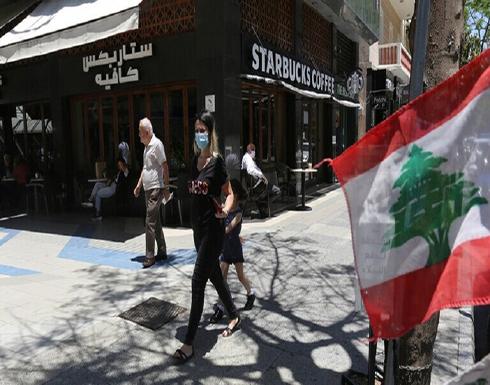 لبنان.. إصابات كورونا الإجمالية تتجاوز 44 ألفا