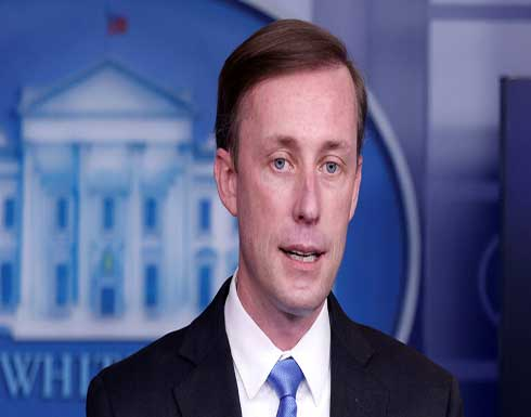 مستشار بايدن: هناك مجالات يمكن العمل فيها مع روسيا