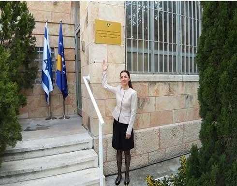 أول دولة مسلمة تفتتح رسميا سفارتها في القدس