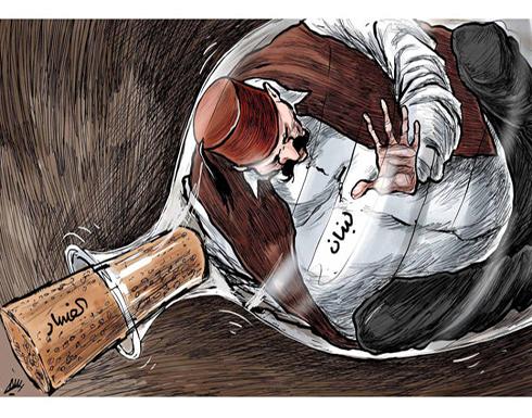 لبنان والفساد