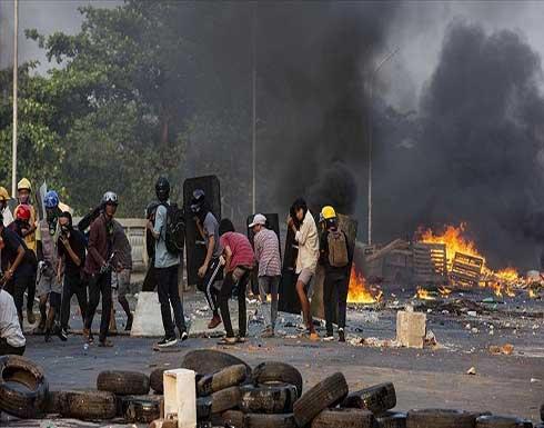 انقلاب ميانمار.. ارتفاع قتلى مظاهرات السبت إلى 93