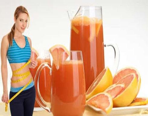 عصير الجريب فوت ينسف الدهون إذا تناولته قبل الوجبات الرئيسية بـ٢٠ دقيقة