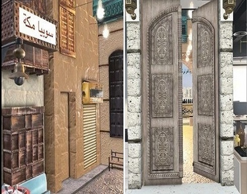 عدسة في سناب شات تجعلك تعيش أجواء مكة المكرمة في الثمانينات