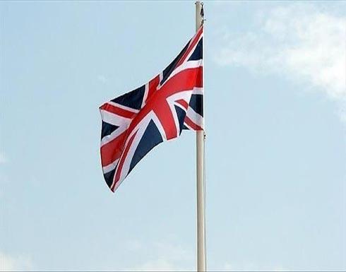 بريطانيا تعين وزيرة جديدة للتنمية الدولية