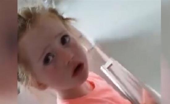 رد فعل طفلة على عدم ذهابها للزفاف الملكي (فيديو)
