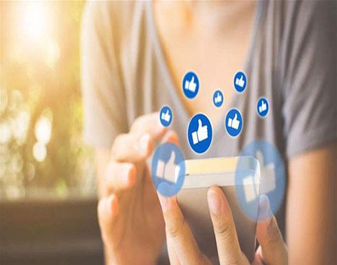 """انتبهوا من مخاطر """"السيلفي"""" عبر مواقع التواصل الاجتماعي"""