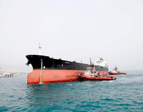 """خارجية أمريكا تتحدث عن """"ضربة قاصمة"""" لإيران سببها الصين"""