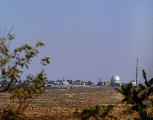 الاحتلال يقر بفشل اعتراض الصاروخ الذي أطلق من سوريا