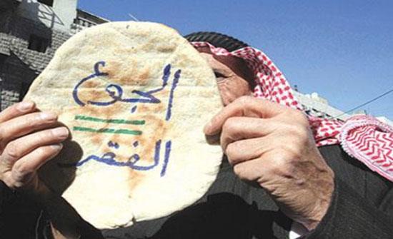 صندوق النقد يطالب الأردن بزيادة أعداد دافعي الضرائب