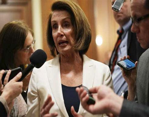 بيلوسي تلقي كلمة لمدة ثماني ساعات أمام الكونغرس دفاعا عن المقيمين غير الشرعيين