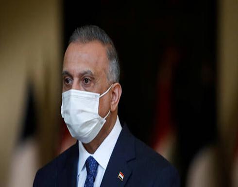 """العراق.. الكاظمي يعلن القبض على """"عصابة الموت"""""""