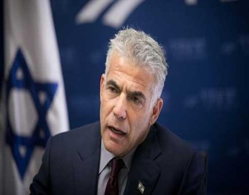 إسرائيل: على العالم وضع خطة بديلة للاتفاق النووي مع إيران