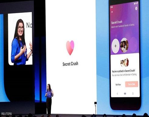 """فيسبوك يؤجل إطلاق تطبيق """"ينتظره الملايين"""" في أوروبا"""