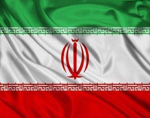 إيران تعلن غداً خطوة ثانية للحد من التزامها بالاتفاق النووي