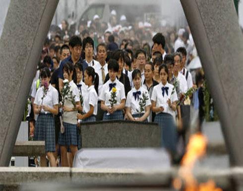 هيروشيما تطالب اليابان بمعاهدة دولية لحظر السلاح النووي