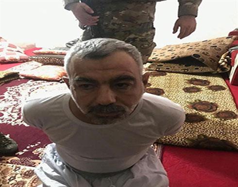 بالصور ..الإعلام الأمني بالعراق: اعتقال نائب أبو بكر البغدادي في كركوك