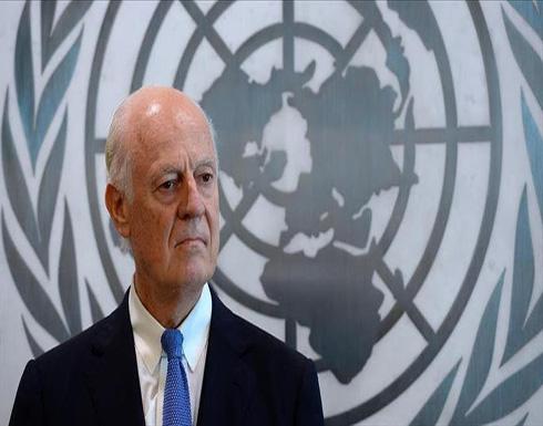 دي ميستورا يعتزم إجراء محادثات سورية جديدة في 10 يوليو