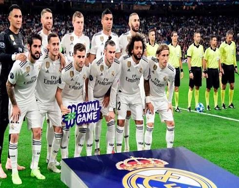 بالصورة : مرشح مفاجئ لتدريب ريال مدريد