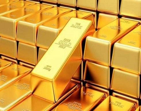 """الذهب يهبط بعد تقرير """"المحادثات البناءة"""""""