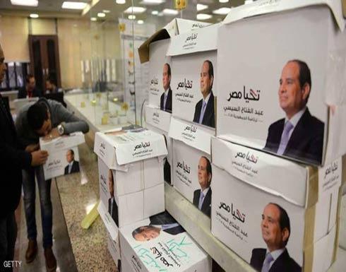 انتخابات الرئاسة المصرية.. ماذا لو تقدم مرشح وحيد؟