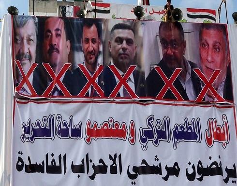 سباق الحكومة العراقية.. استقالات وأسماء تحترق