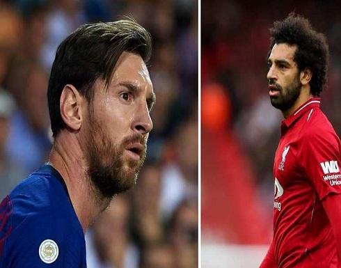 """الكرة الذهبية.. فرص ميسي وصلاح تتراجع أمام """"نجم ليفربول"""""""