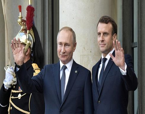 الكرملين: بوتين وماكرون يبحثان حل أزمتي ليبيا وسوريا