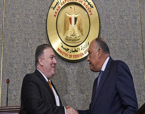 بومبيو: بحثنا بمصر حملة النظام الإيراني لتدمير المنطقة (فيديو)