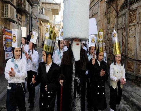 """ليس عنصرية بل صهيونية: هكذا يبدو مفهوم """"الأغلبية اليهودية"""" رديفاً لوجود إسرائيل"""