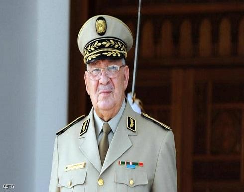 الجزائر.. وفاة رئيس أركان الجيش قايد صالح
