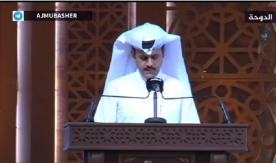 كلمة رئيس الدورة السبعين للأمم المتحدة في افتتاح منتدى الدوحة الـ16