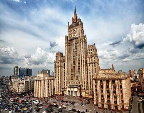موسكو: التزام واشنطن وطهران أقصر طريق لاحياء النووي