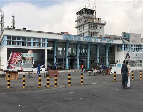 """طالبان: مطار كابل """"جاهز"""" للرحلات الدولية"""