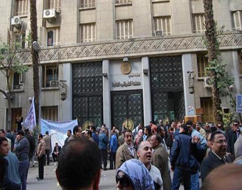 هذه شروط إعفاء المصريين من غرامة التأخر في سداد الضرائب