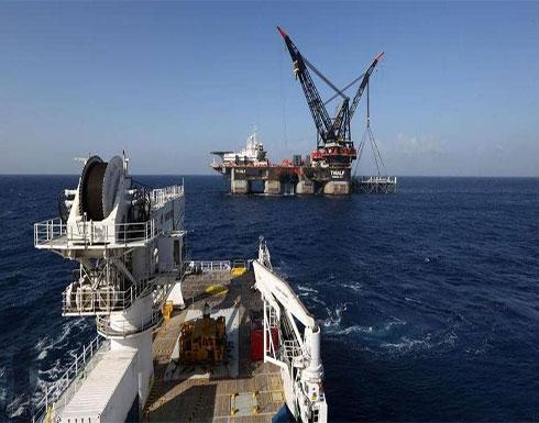 فرنسا تطلب الانضمام رسميا لعضوية منتدى غاز شرق المتوسط
