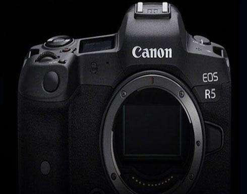 كانون تطلق كاميراتها EOS R5 الجديدة بدقة 8K
