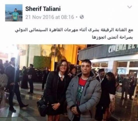 بشرى تبرر صورتها مع ممثل الأفلام الإباحية المصري شريف طلياني