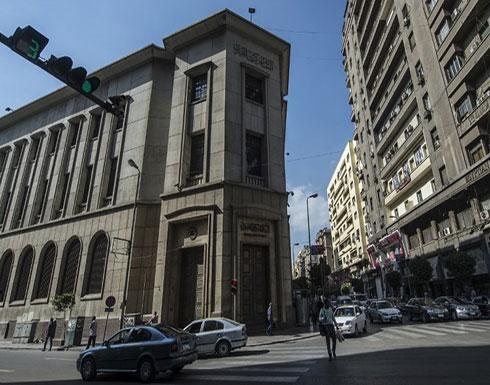 خطة الحكومة المصرية لسداد ديونها لعام 2020
