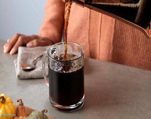 القهوة مفيدة لمكافحة الإلتهاب