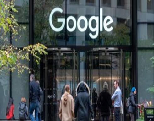 جوجل تطلق النسخة التجريبية السادسة من أندرويد Q .. اعرف مميزاتها