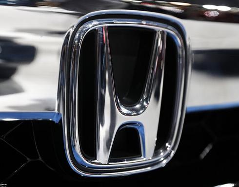 هوندا تزيح الستار عن CR-V الجديدة