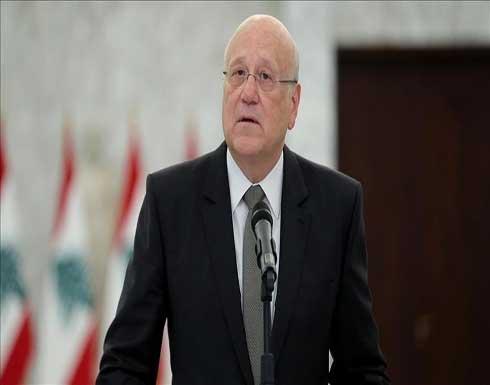 ميقاتي يطلب منع إسرائيل من التنقيب عن الغاز عند حدود لبنان